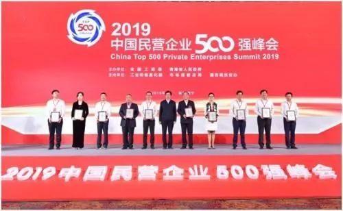 重磅!中国民营企业500强发布,多家化肥