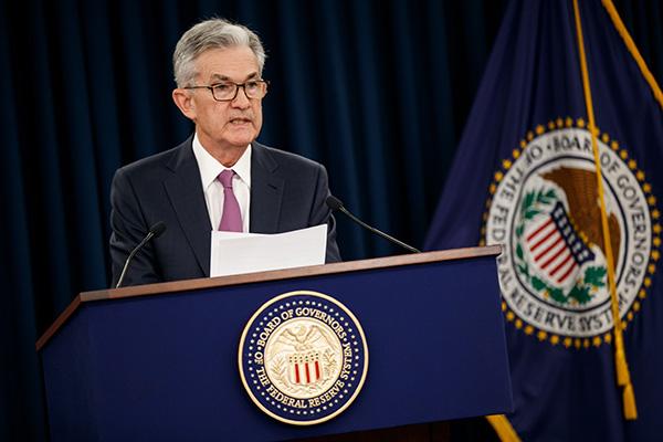 多位美联储官员轮番否决持续降息,鲍威尔今晚将若何表态?