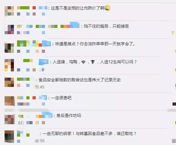 999小色网_各位广州街坊,你们会尝试吗?