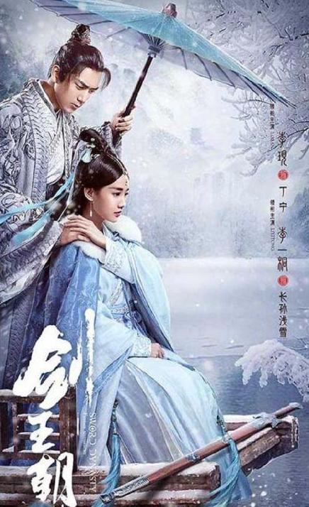 4部即将来袭的新剧,李现罗云熙鞠婧祎全上榜,第三部已期待一年