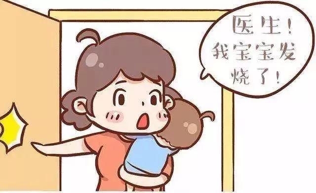 宝宝发烧,让妈妈头疼的那些事!