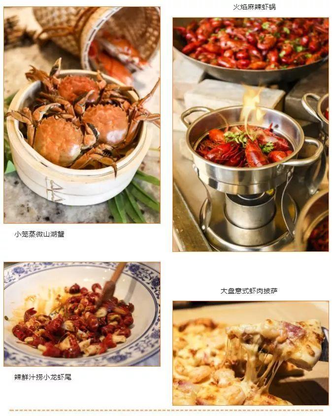 蟹逅虾闹,济宁新秋最强美食美食即将排名!登场乌布拍档图片