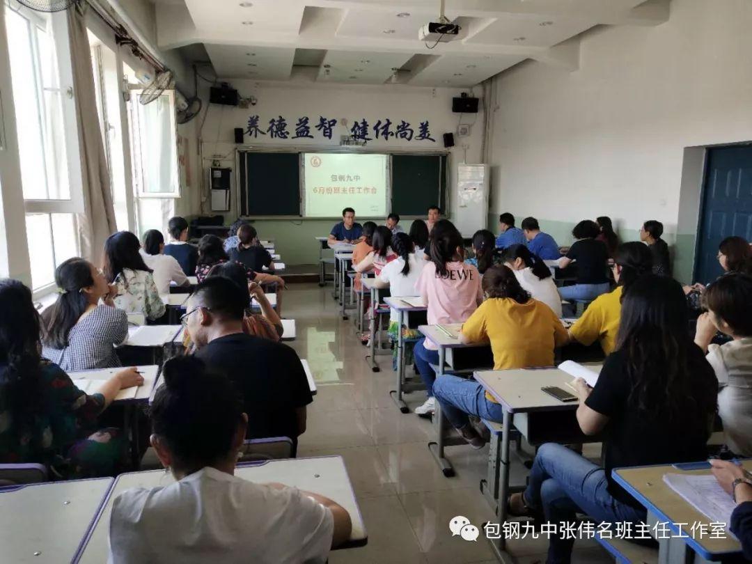 一生描绘教育梦 --包钢九中举行退休教师欢送会_手机搜狐网