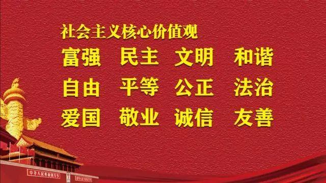 <b>【壮丽70年 奋斗新时代】黄坤明:唱响礼赞新中国、奋斗新时代的昂扬旋律</b>