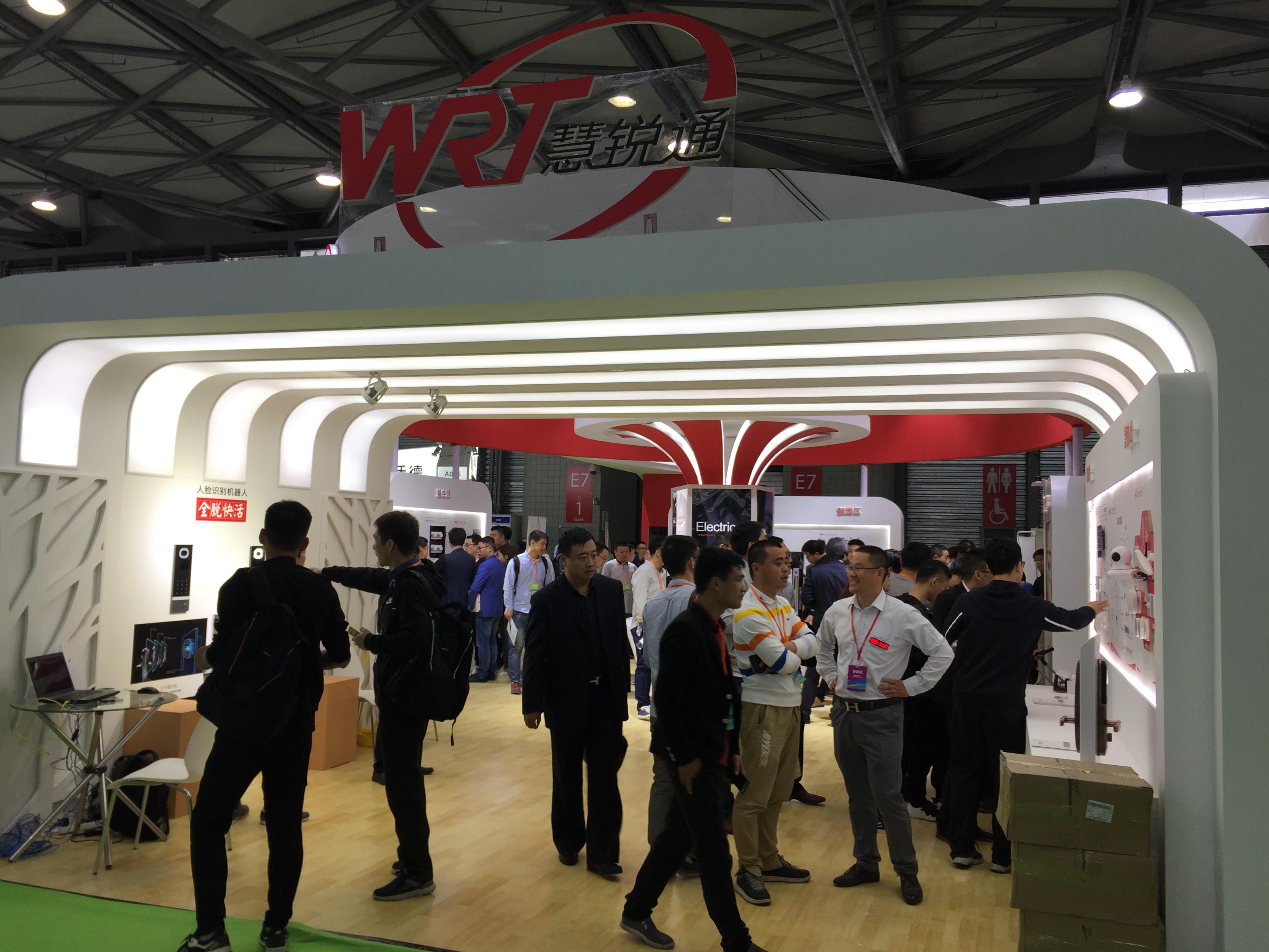 2020第九届上海国际智能家居展览会招商启动