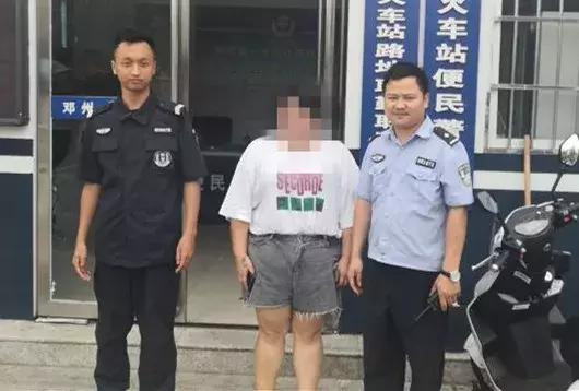 """一女子手机""""不翼而飞""""邓州民警及时找回"""