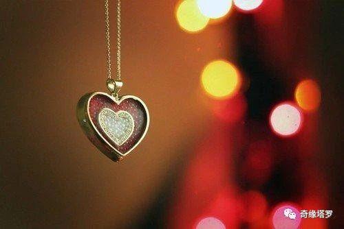 神奇的塔罗牌占卜,让它来告诉你,你的恋情将如何发展
