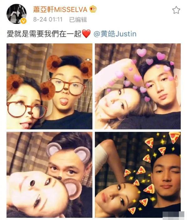 萧亚轩首谈与男友恋爱过程幸福表示想帮他生小孩