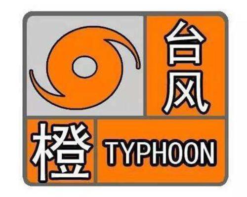 """""""白鹿""""来了!潮州市三防指挥部将防台风III级应急响应提升为II级"""
