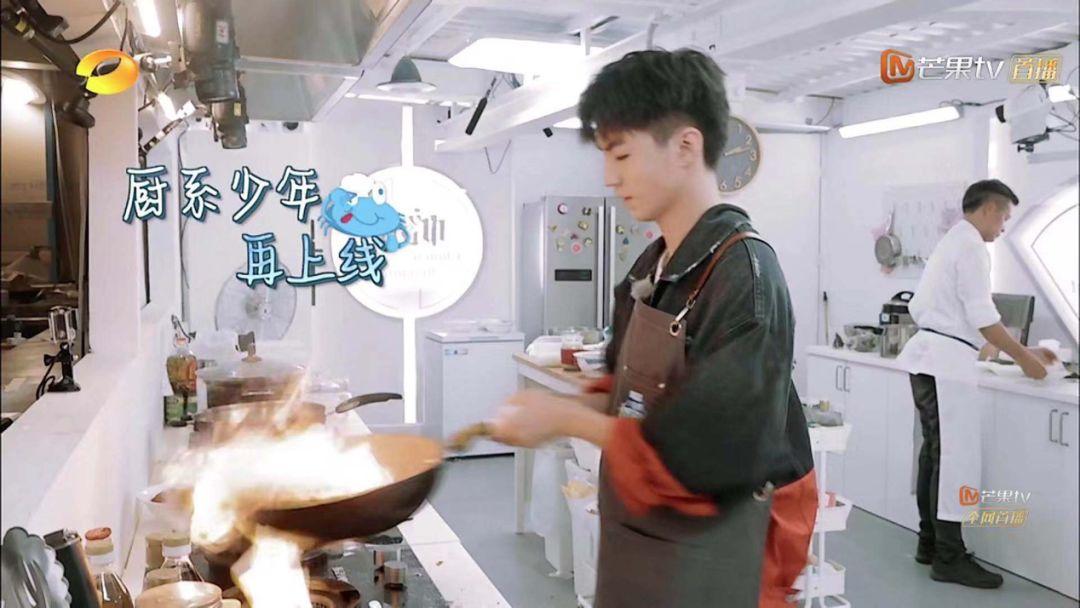 """《中餐厅3》王俊凯同款锅具背后:""""中国制造""""是如何成为""""中国创造""""的?"""