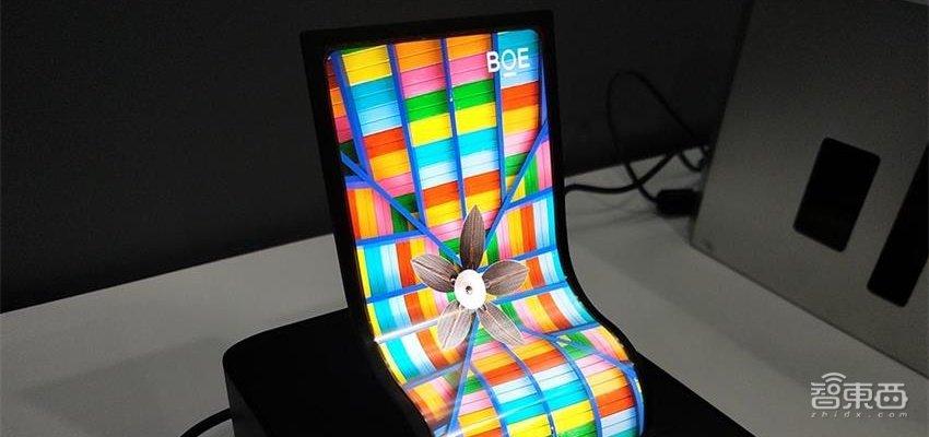 国产OLED崛起:新版iPhone或采用京东方屏幕,测试将完成
