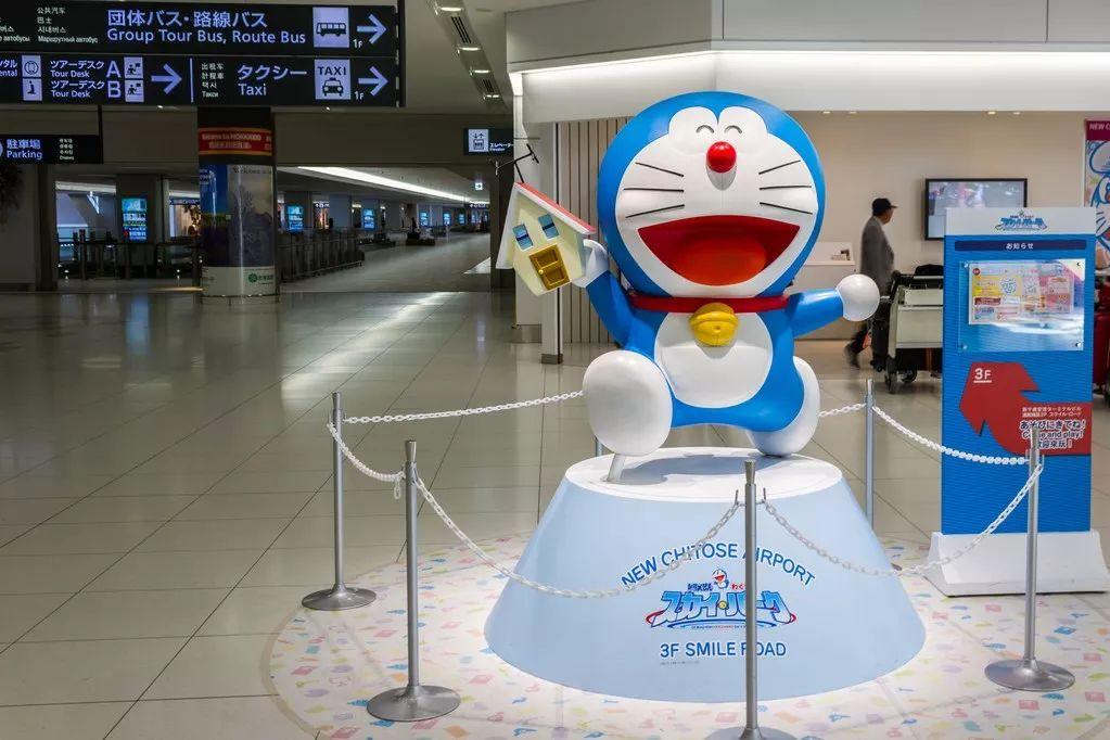 日本互联网 20 年沧桑路