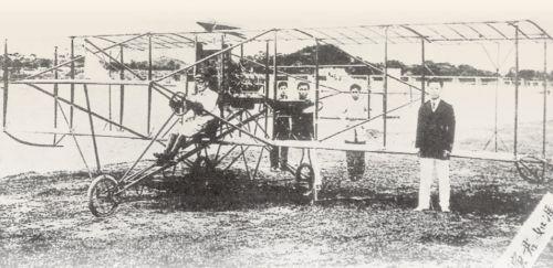 回顾历史 守望初心——读极简中国航空工业史