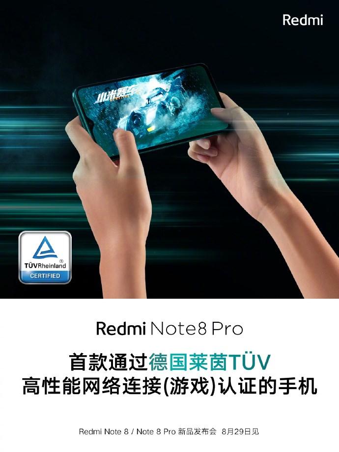 Redmi Note 8 Pro:拥有德国莱茵TÜV高性能网络连接认证的手机_德国新闻_德国中文网