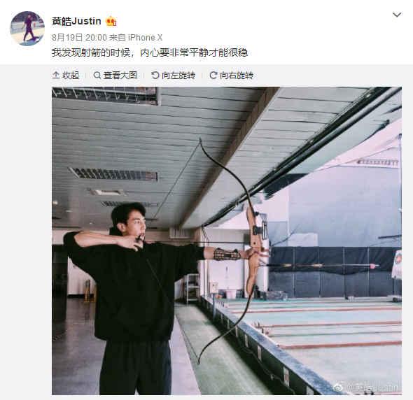 讲真的| 萧亚轩40岁生日当天曝光恋24岁95后鲜肉,姐姐什么时候出书? imeee.net