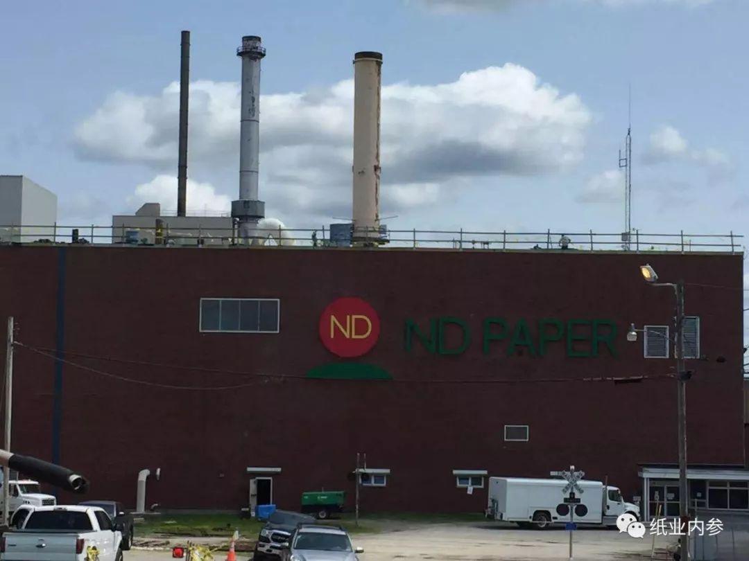 【海外】玖龙纸业全资子公司ND Paper在美国正式开工!