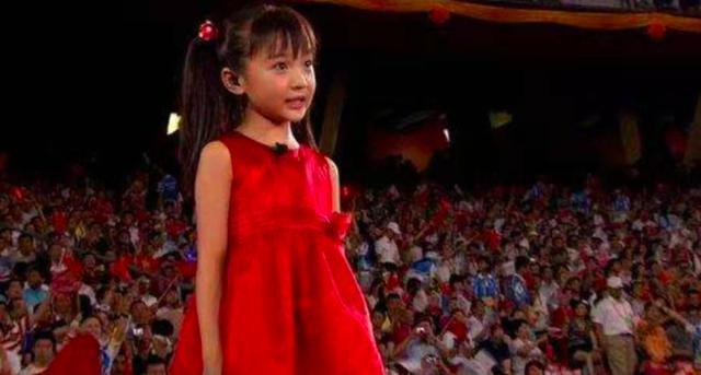林妙可穿红裙再现奥运女孩,脸庞圆润撞脸沈腾老婆 作者: 来源:猫眼娱乐V
