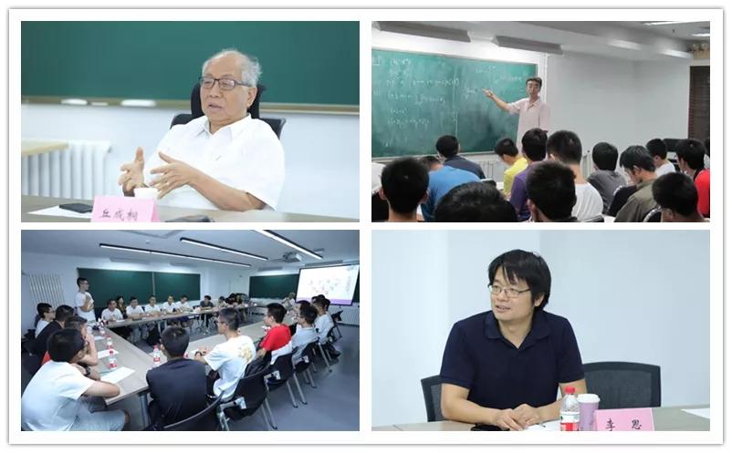 2020年清华大学丘成桐数学英才班招生在即