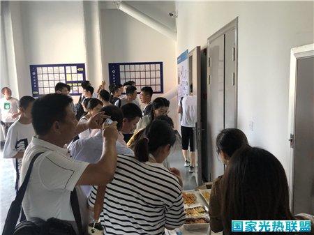 120余名代表参观浙大太阳能热发电综合试验基地