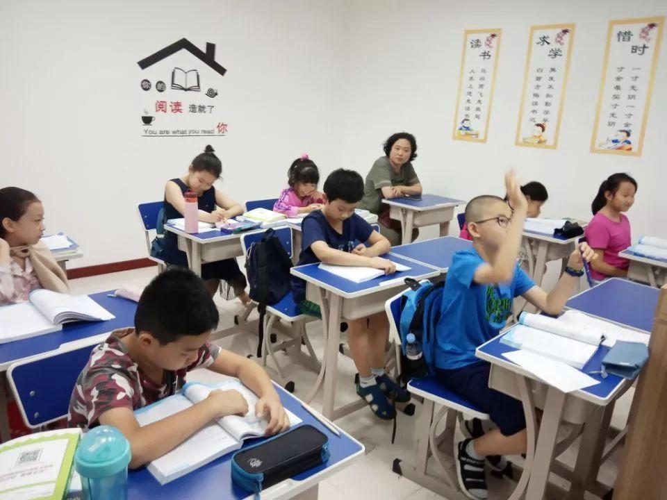大作文课堂为您解忧小学生田字格写字比赛模板图片