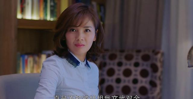 刘涛英语水平就很高看安迪的嘴型可以判断水平一二了