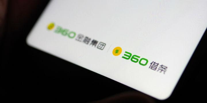 360金融CEO辞职换帅,周鸿祎称非常遗憾,同日发布财报利润净增114%