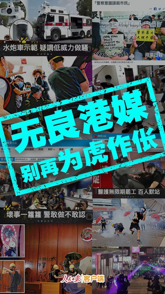 http://www.beaconitnl.com/zhengwu/283101.html