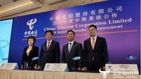 中国电信首次回应愿意和联通合作5G:因为双方5G频率一致