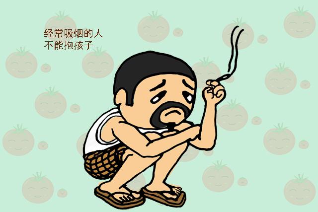 http://www.beaconitnl.com/jiankang/282939.html