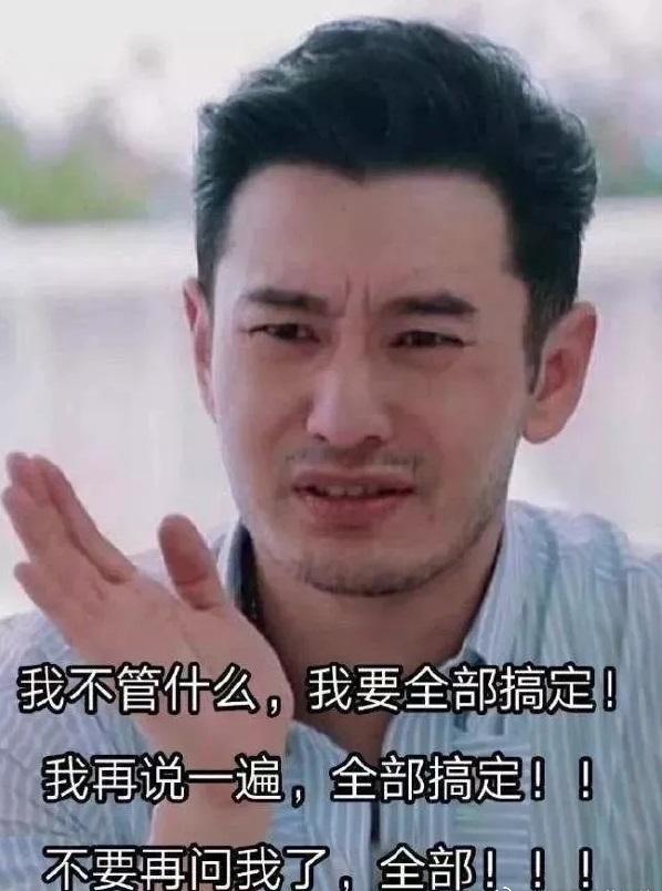 """杨紫王俊凯太有梗!互飙演技展现官方""""明学"""",你学会了吗"""