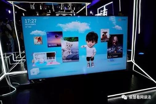 都标榜是电视未来,海信S7、TCLXESS智屏和荣耀智慧屏,咋选?