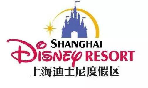 最新!上海迪士尼回应!网友:强词夺理