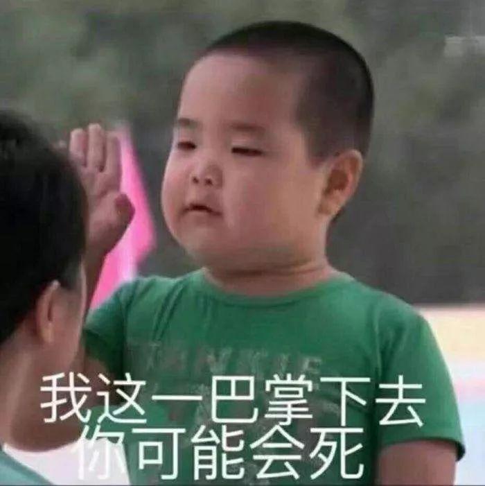 """""""你为什么推人家小女孩?她扒拉我""""哈哈哈哈哈哈哈xswl_飞机"""