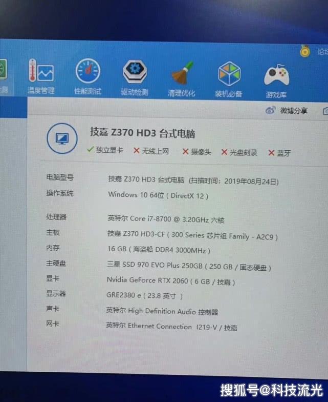 电脑_邻居8000元电脑城购买一台主机,跑分435355,大家看看贵不贵?