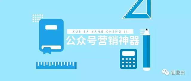 WWW_58HAI_COM_weixinhai.com.cn ●智游乐:www.zhiyoule.com ●微订:www.veding.