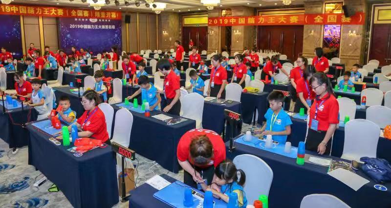 2019中国脑力王大赛全国总决赛在郑州举行