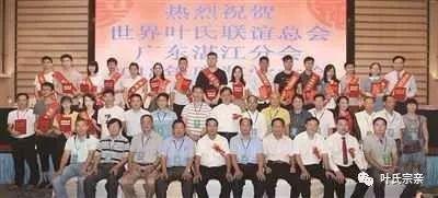 http://www.880759.com/wenhuayichan/11038.html
