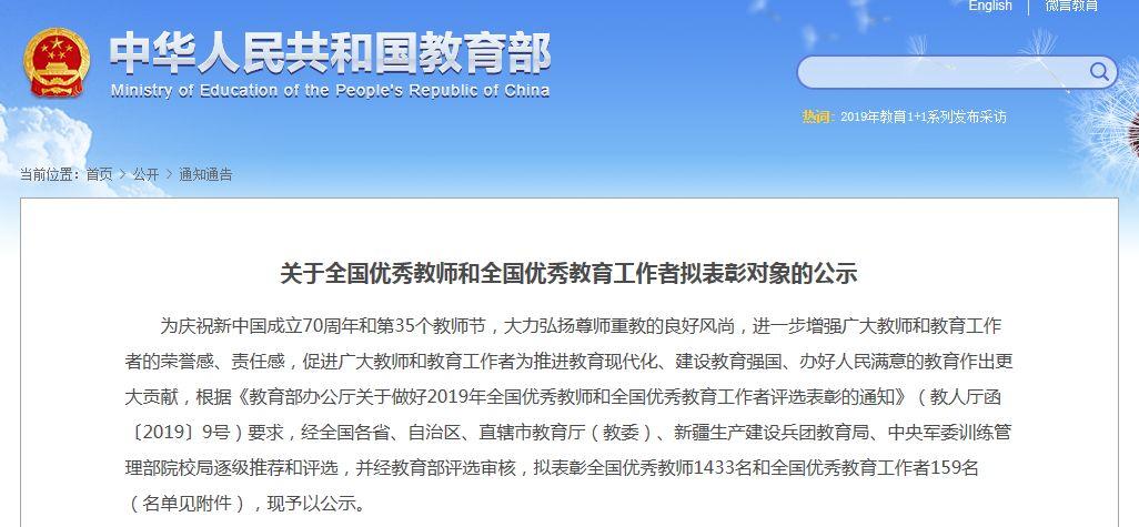 南通市天星湖中学女教师王先宏,南通师范学校第一附属小学教师冯桂群图片