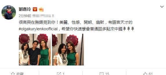 53岁刘嘉玲与梁朝伟、国外美女合照,网友:男神挤在中间很尴尬