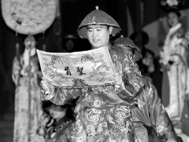 """古装剧常出现的""""皇帝圣旨"""",蕴含了哪些被人为忽略的冷知识_格式"""