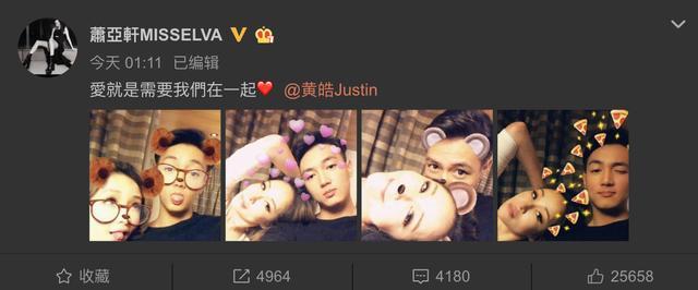 萧亚轩生日当天公布恋情,男方小自己16岁,圈内新人把妹功夫一流