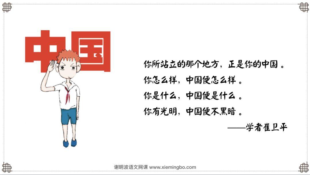 卢新宁:你有光明,中国便不再黑暗