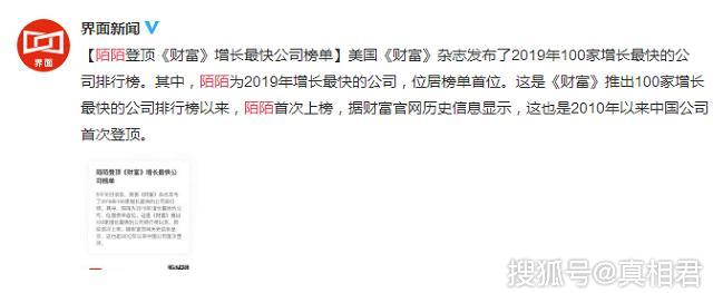 """被称为""""撩妹神器"""",靠直播年入107亿,中国公司跻身全球第一"""