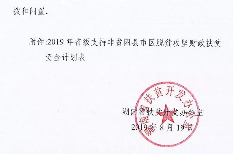 攸县县城总体规划图