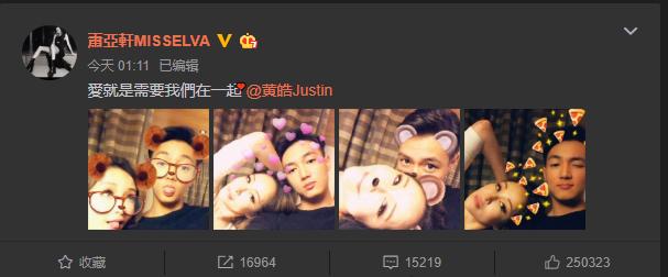萧亚轩高调宣布新恋情,95后男友比她小16岁,网友大方送祝福