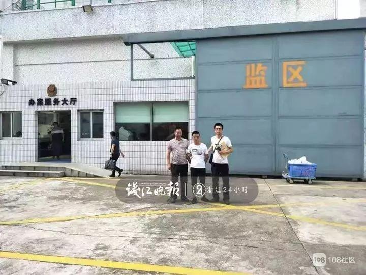 奇闻 常山男子行窃后到广州见女网友,竟做这样的事