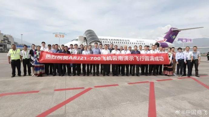 国产支线客机ARJ21密集演示飞行,或为大订单做准备