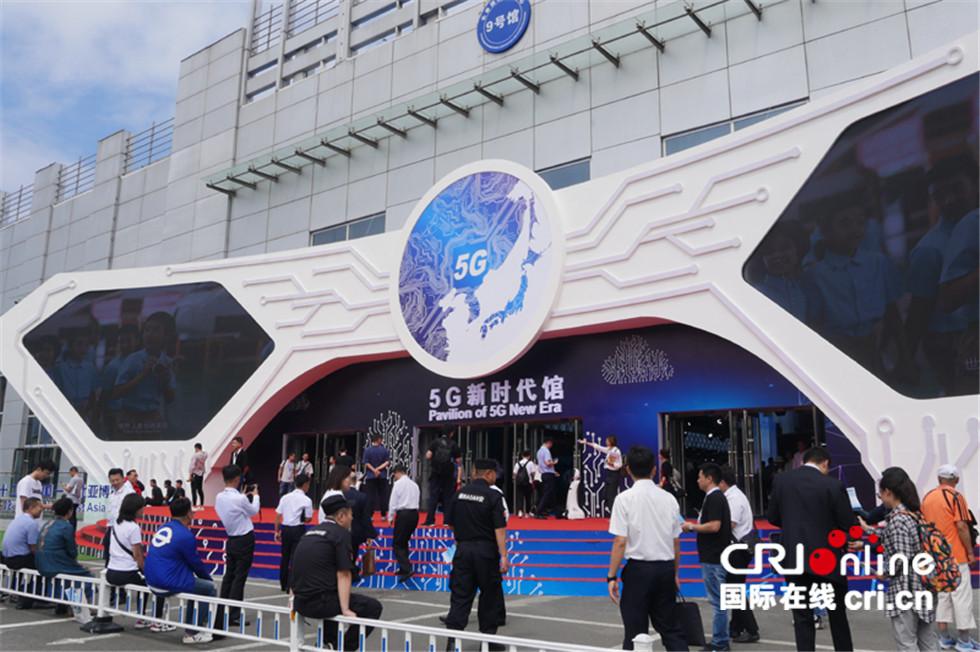 """东北亚博览会首设""""5G新时代""""主题馆"""
