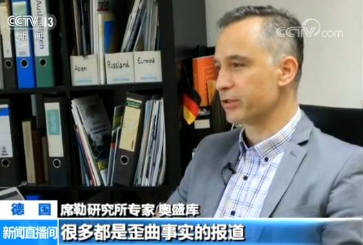德国专家:西方对香港歪曲报道另有所图_德国新闻_德国中文网