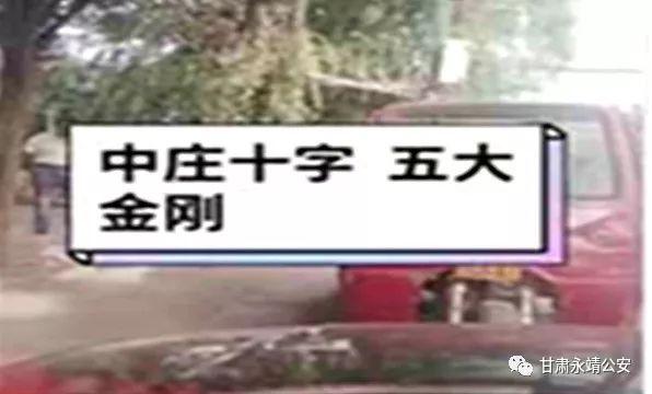 灵丘祁庄村人口_灵丘冉庄村照(2)